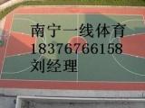武鸣县卖塑胶篮球场单位,卖硅PU篮球场材料厂家