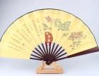 折扇定制 广告扇子免费设计印刷 绢布扇子生产厂家