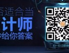 上海室内设计3dmax培训