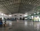 花东有独院单层厂房约5800平方出租