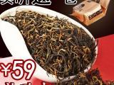 武夷山正宗金骏眉散装红茶正山小种 散茶叶500g批发包邮