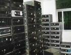 嘉兴网吧电脑回收.二手电脑配件回收.二手服务器回收