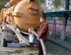 南昌专业管道疏通地漏疏通面盆疏通菜池疏通化粪池清洗