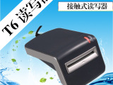 T6-ULC读卡器IC接触式读写器社保卡
