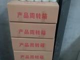 供应枣庄/济阳不锈钢钝化膏/厂家直销焊斑膏