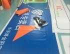 新中国移动营业厅灯箱招牌门头制作3M贴膜+3M灯布
