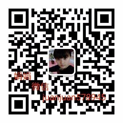 QQ图片20170807101027.jpg