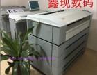 9成新奥西TDS 600工程复印机数码打印机激光蓝图一体机