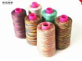 全棉麻服饰用段染绣花线 202五彩手工刺绣线