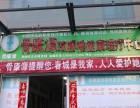 中国骨康源颈腰椎康疼痛复中心