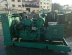 武汉发电机低价出租出售买卖服务