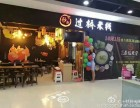 北京米线店加盟 十秒到米线加盟费多少