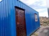 鄂尔多斯集装箱房出售