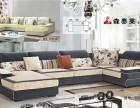 布艺沙发品牌排行榜2016年森泰莱免洗沙发销售排行榜