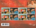 3万诚意出售世纪伟人邮票(香港)10连号