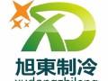 宝鸡市首家中央空调维保专家:中央空调维修 中央空调保养 清洗