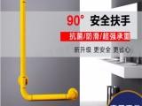 推荐无障碍卫浴扶手 L型扶手 河北凯茂专业生产订制