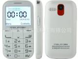 Melrose i310+高端无线充电老人手机 双卡双待 老年手