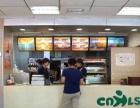 【华莱士加盟要多少钱】西式快餐店炸鸡汉堡加盟官网