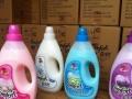 厂家批发品牌洗护用品