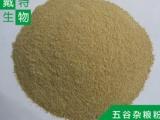 代餐粉原料供应 免费提供原料小样 承接喷雾干燥业务