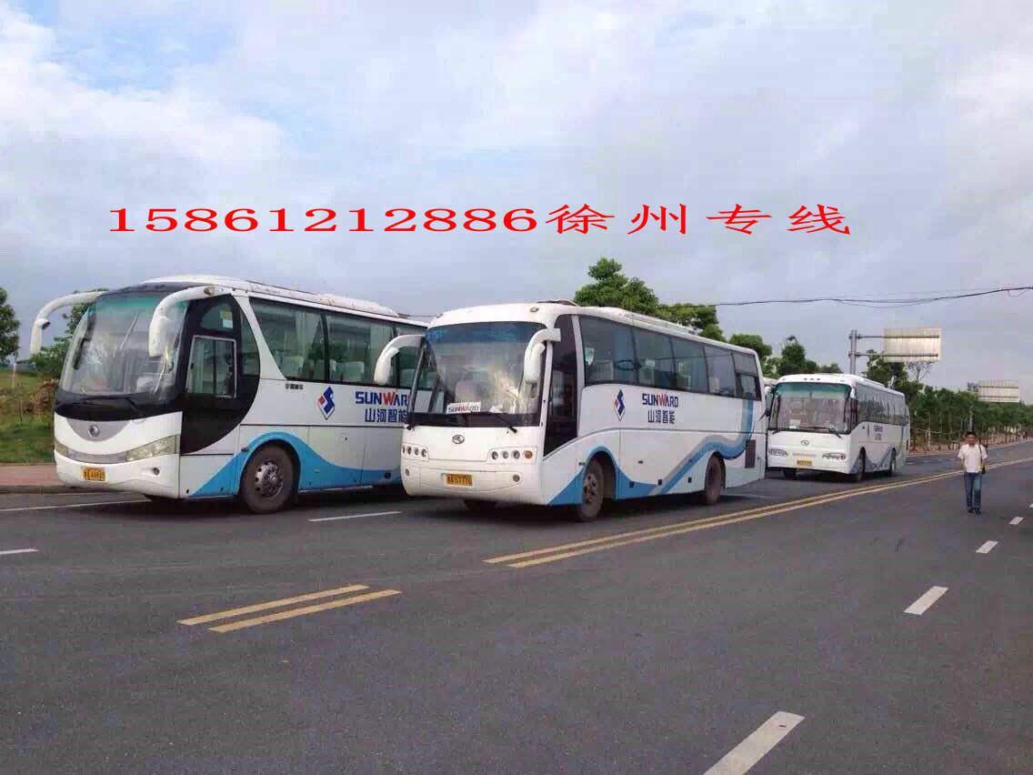 徐州到宜春客车/大巴/汽车专线咨询//15861212886