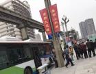 华润万象城商圈 打造美食街门面 位置租金高 双轻轨
