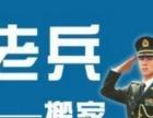 全国连锁-青岛钢琴鱼缸专搬,空调移机