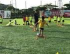 2018东莞万江区青少年足球培训暑期夏令营