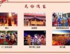 台骀山2019冰雕动物园大庙会特惠票,台骀山门票玻璃吊桥