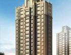 特劲爆新闻:东莞厚街 领汇家园 价格怎么样?适合投资吗?领汇家园