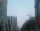 南四环 丰台科技园 万达广场一层餐饮商铺出租