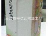 厂家直销柠檬杯瓦楞盒 保温杯包装纸盒 食品包装彩盒 可定做