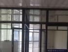 安溪县河滨路金龙时代广场写字楼精装修,直接入驻办公