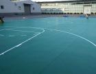 篮球场专用地胶地板哪里有卖