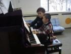 松江 九亭 泗泾 洞泾 佘山新桥钢琴培训免费送课时,有实力