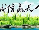 广州花都注册一般纳税人 小规模公司提供挂靠地址 代理记账报税