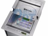 多功能收银槽RDT-V3钱槽 柜台宝 通道槽