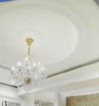 黄山市石膏线和背景造型