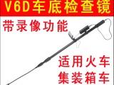 北京视频检查镜图片 销售安全可靠