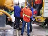 江夏專業疏通馬桶 廁所下水道疏通 馬桶漏水維修抽糞