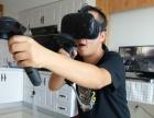 家庭VR游戏工作室
