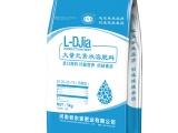 河南老东家肥业有限公司/大量元素水溶肥厂家