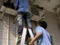 平顶山专业空调清洗,擦玻璃,家庭保洁清洗,物业开荒保洁等