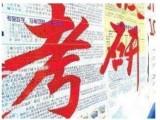 北京审计硕士培训,公共管理硕士MPA