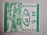 河北沧州供应防油纸袋煎饼袋小吃袋全国发货厂家直销
