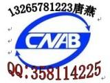 电子锁CE认证防火等级测试踏板车CE认证EN14619检测