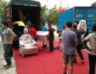 杭州长途搬家公司,杭州个人异地搬家,跨省搬家