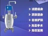 广州美诗哲美容仪器公司,优立塑v4减肥塑形仪价格