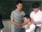 株洲短期针灸培训学校